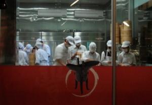 The Dumpling Lab